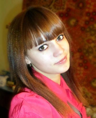 Юлия Алифанова, 7 августа 1995, Борисоглебск, id80279749