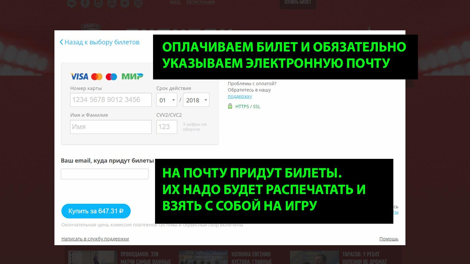https://pp.userapi.com/c824200/v824200801/e0e1e/ut3F7c_m2vM.jpg