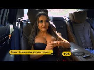 #kino-train фейк taxi #21. кира