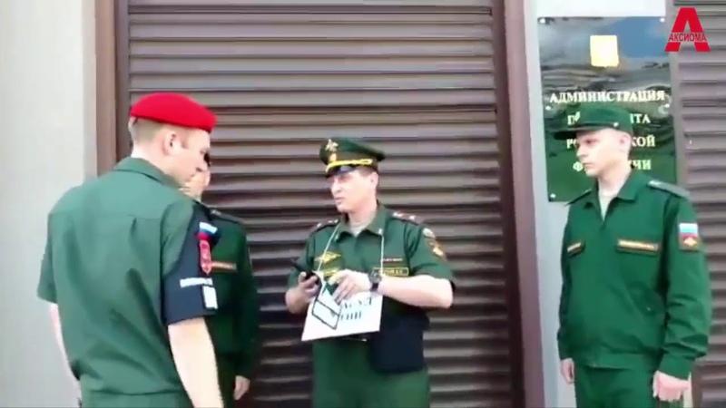 Одиночный пикет военного офицера 10 августа 2018