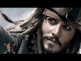 Пираты карибского моря 1-5 Full HD (все части)