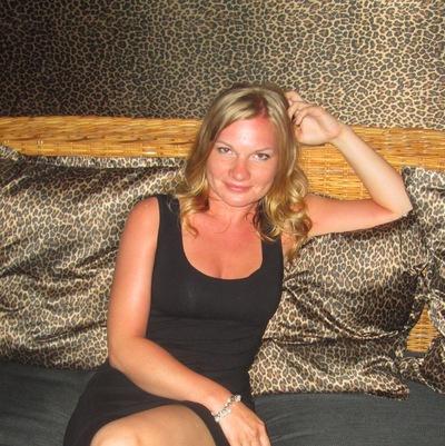 Наталья Маршева, 5 ноября , Москва, id65519561