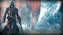 Прохождение Assassins Creed Rogue - Часть 4Морриган