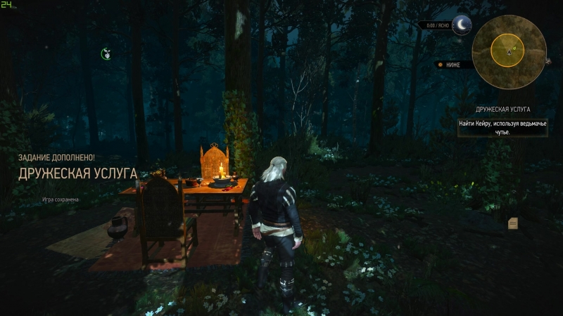 The Witcher 3 топ комменты