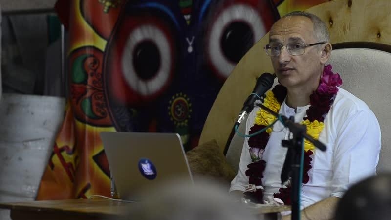 Аударья Дхама ч.2 лекция в Барнауле апрель 2019