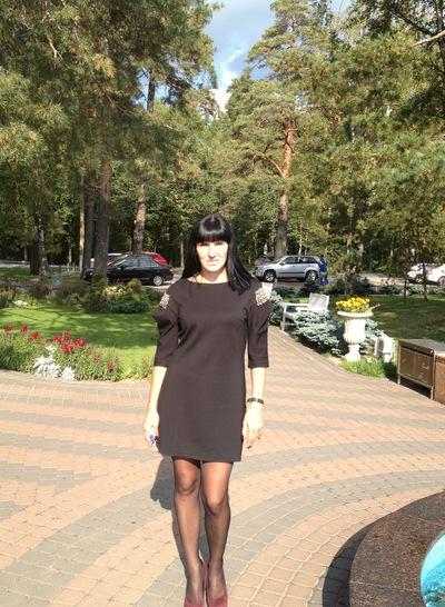 Марина Ильина, 28 января , Санкт-Петербург, id52870842