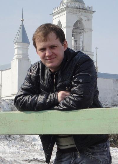 Леонид Овчинников, 27 ноября 1980, Москва, id52074075