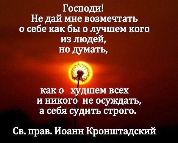 http://cs315124.userapi.com/v315124799/2695/i7sQDTujrRI.jpg