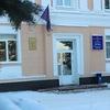Дума городского округа Тольятти
