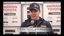2019 SUPER FORMULA Official Test SUZUKA 7 Artem Markelov