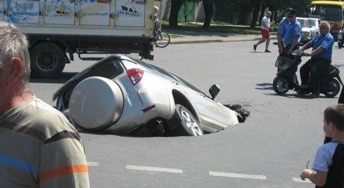 Авто под землей