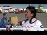 Акция экологов для детей в Славутиче - сюжет телеканала