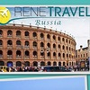Отдых, туризм, экскурсии в Валенсии RENETRAVEL