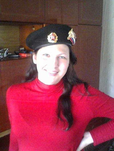Галина Артеменко, 2 января 1989, Назарово, id192379425