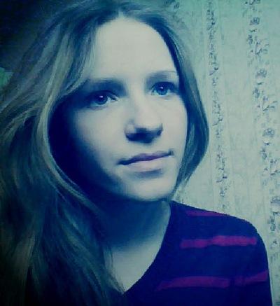 Екатерина Смирнова, 13 февраля 1997, Волгоград, id150159196