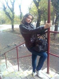 Аленка Есауленко, 4 сентября 1997, Москва, id189093769
