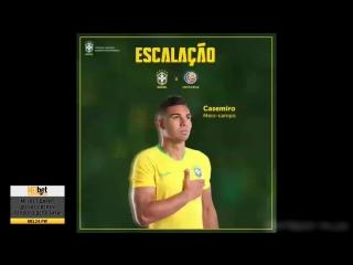 Стартовой состав Бразилии против Коста-Рика