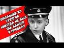 Дима Бикбаев ХайпNews Эпизод 56
