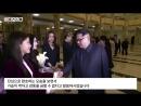 180402 North Korea national TV| Red Velvet
