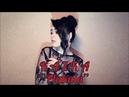 """Виктория Барс - «Плакала» (Cover """"K A Z K A"""")"""
