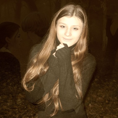 Таня Замай, 30 октября 1997, Лозовая, id118365113