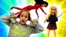 Леди Баг в школе гимнастики. Видео для девочек куклы Барби и другие.