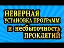 ⚜ Правильно ли мы ставим жизненные программы ⚜ СБЫВАЮТСЯ ли ПРОКЛЯТИЯ Андрей Дуйко Магия Дуйко