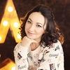 Anna Ermolenko