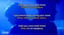 перевод ZAYN, Taylor Swift - I Don't Wanna Live Forever RUS караоке-титры OST 50 оттенков серого