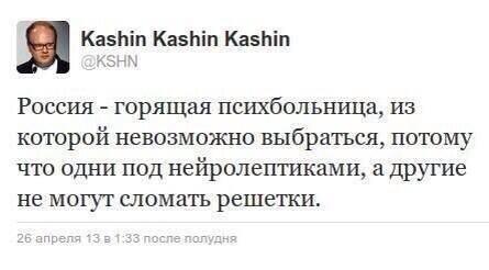 Рупор Кремля Russia Today удалил кадры с кассетными бомбами на российском самолете, - Conflict Intelligence Team - Цензор.НЕТ 3799