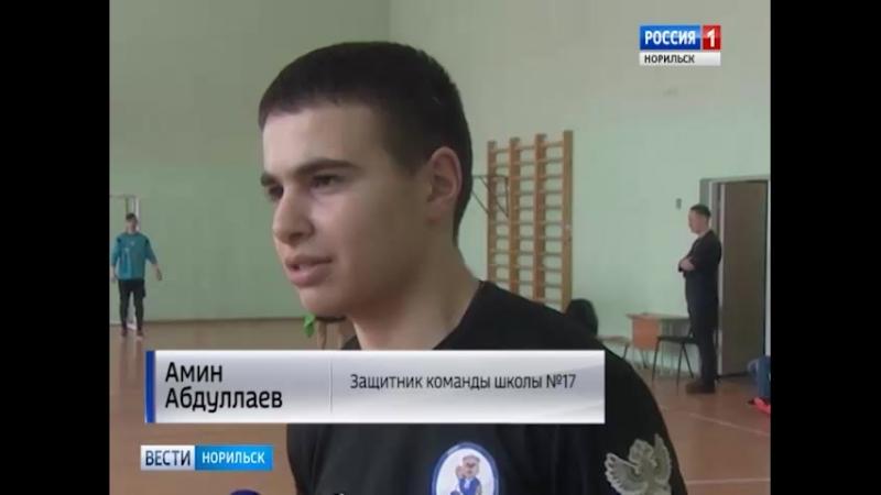 1526390229_2018_05_15_prizery_shkolnoj_sport_ligi.mp4