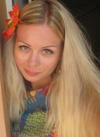Алексеенко Катя