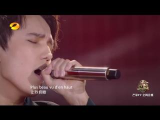 《SOS d'un terrien en détresse》Dimash ''ДиМаСи'' (Динмухаммед Канатулы Кудайберген), казахстанский певец (род. 24 мая 1994 года в