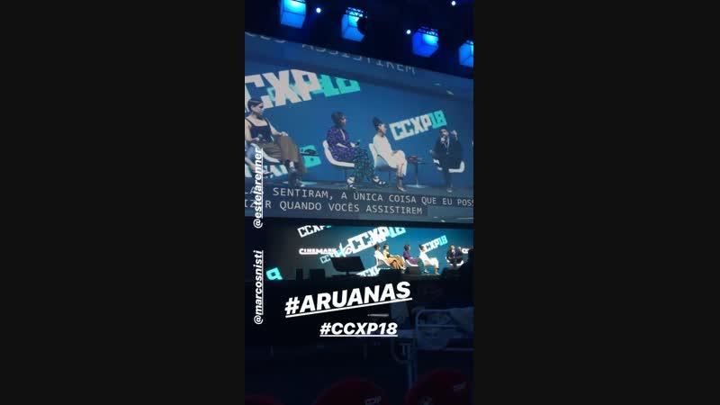 Панель сериала Араваны на Комик-Коне в Сан-Паулу, 07.12.18