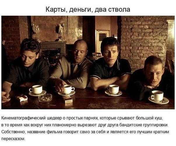 Фото №437216535 со страницы Ивана Хохлова