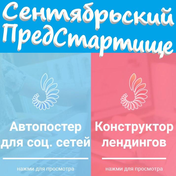 Афиша Волгоград auto.lsclub