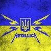 MetallicA.Kiev.UA