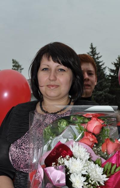 Марина Иванова, 7 октября 1987, Москва, id132371892