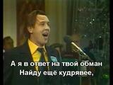 XIX.210.Валерий Золотухин-В ответ на твой обман 70-е