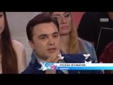 Адвокат Руслан Ягофаров на Дом 2 |  ДОМ-2 Город любви 5085 день
