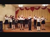 Ансамбль скрипачей «Мелодия» - П.Мартин «Ча Ча Ча»