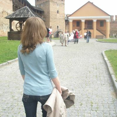 Агнесса Яремчук, 12 ноября , Луцк, id53432197