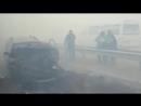 массовое ДТП на трассе Павлодар Астана