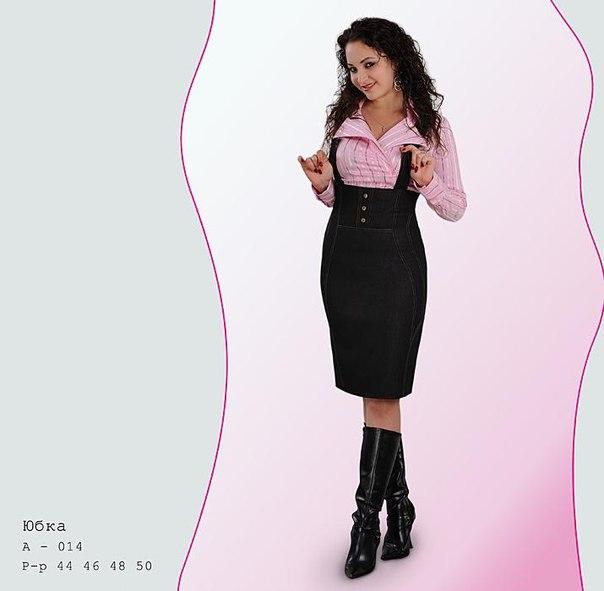 Одежда для женщин недорого вконтакте