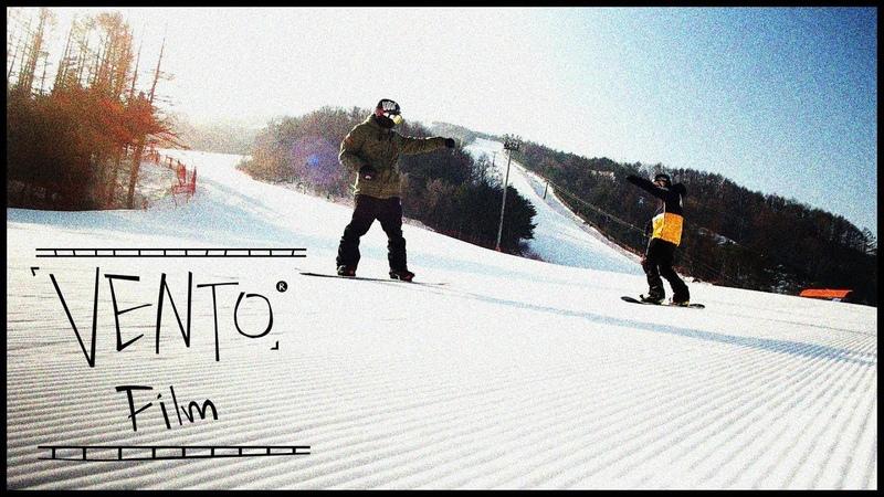 [Paradigm 패러다임] 봉나인 x 오섬규 x Vento film! 펀보딩 영상! Fun Snowboarding Clip