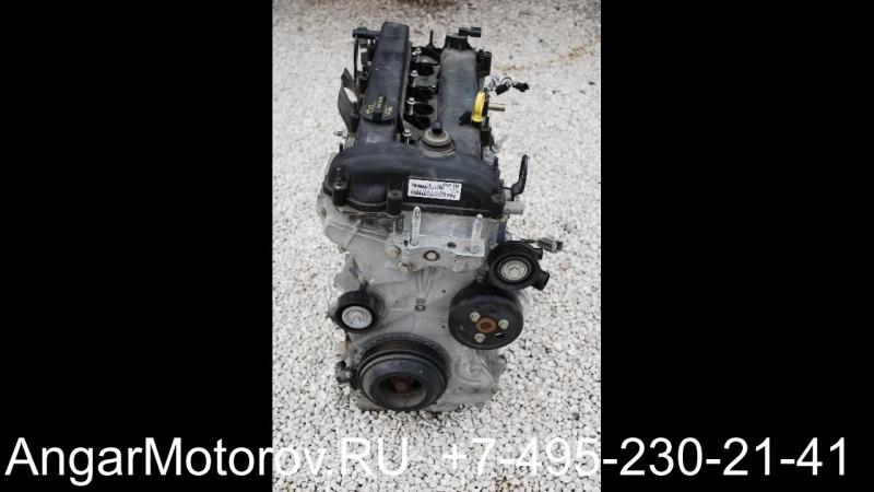 Купить Двигатель Ford Kuga 2.5 4WD HYDB Двигатель Форд Куга 2.5 2009-2013 Наличие без предоплаты