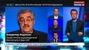 Новости на Россия 24 Украина хочет прекратить экономическое сотрудничество с Россией
