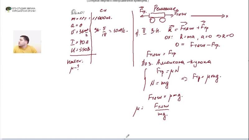 Подготовка к ОГЭ по физике 2019. Разбор заданий № 24 и 25
