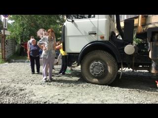 Стрим 74.ru: Челябинцы против застройщика