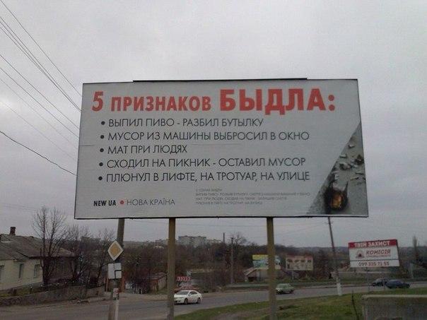 Боевики применили гранаты при штурме луганского УВД - Цензор.НЕТ 5562